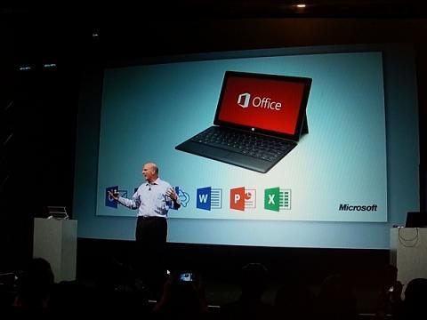 Microsoft gỡ một số tính năng trong Office 2013 dùng với Windows RT ?