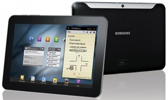 Tòa án Đức cấm bán tablet 7.7-inch mới của Samsung