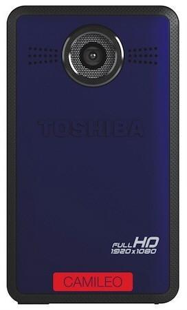 Toshiba giới thiệu 03 máy quay Camelio mới